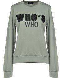 Who*s Who - Sweatshirts - Lyst