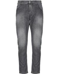 Jeanseng - Denim Pants - Lyst