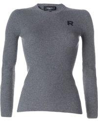 Rochas - Sweater - Lyst