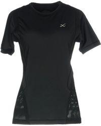 CW-X - T-shirts - Lyst