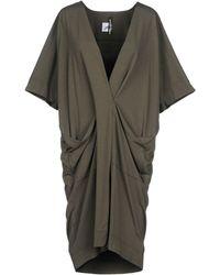 Stephan Janson   Short Dress   Lyst