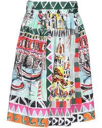 Prada 3/4 Length Skirt - Multicolor