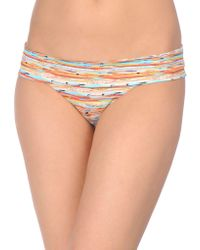 Lumé Swimwear - Swim Brief - Lyst