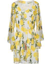 Au Soleil De Saint Tropez Short Dress - White