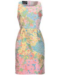 Boutique Moschino Short Dress - Pink