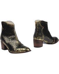 Patrizia Pepe Ankle Boots - Metallic