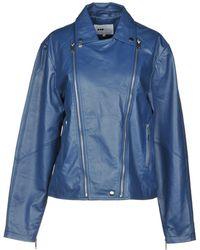 Pop Cph - Jacket - Lyst