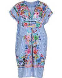 P.A.R.O.S.H. - Short Dresses - Lyst