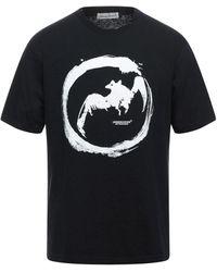 Undercover T-shirt - Black