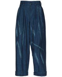 Yohji Yamamoto - Denim Trousers - Lyst