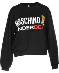 Moschino - Underbear Sweatshirt - Lyst