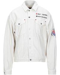 McQ Capospalla jeans - Bianco