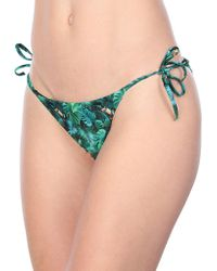 Onia - Swim Brief - Lyst