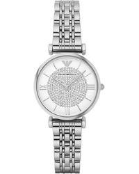 Emporio Armani Wrist Watch - Metallic