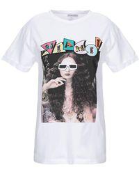 Silvian Heach T-shirt - White
