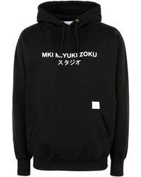 MKI Miyuki-Zoku Sudadera - Negro