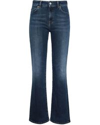 8 by YOOX Denim Trousers - Blue