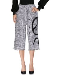 Haal - 3/4-length Trousers - Lyst