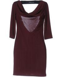 Boutique De La Femme Short Dress - Purple