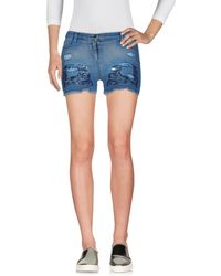 Who*s Who - Denim Shorts - Lyst