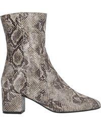Patrizia Pepe Ankle Boots - Gray