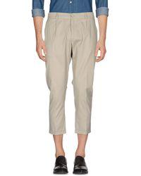 26.7 Twentysixseven - 3/4-length Trousers - Lyst