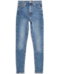 TOPSHOP - Denim Trousers - Lyst
