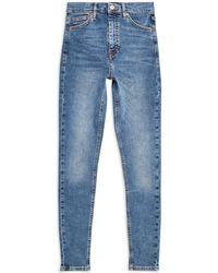 TOPSHOP Pantaloni jeans - Blu