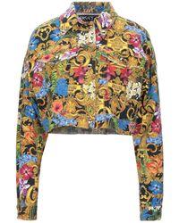 Versace Jeans Couture Denim Outerwear - Metallic