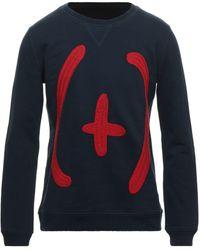 People (+) People Sweatshirt - Multicolour