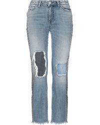 ATM ALCHEMIST Denim Trousers - Blue