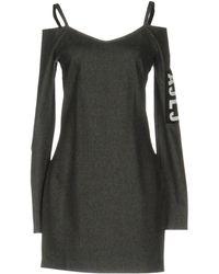 Au Jour Le Jour - Short Dress - Lyst