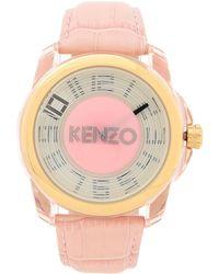 KENZO Wrist Watch - Pink