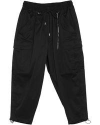 Mastermind Japan Trouser - Black