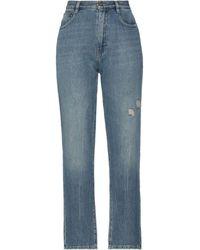McQ Denim Trousers - Blue