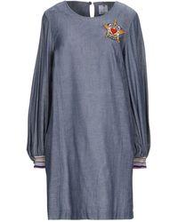 Ultrachic Short Dress - Blue