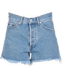 Off-White c/o Virgil Abloh - Shorts jeans - Lyst