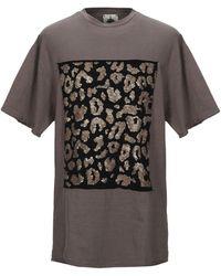 FORCEREPUBLIK T-shirt - Grey
