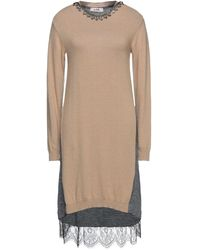 LAB ANNA RACHELE Short Dress - Multicolour