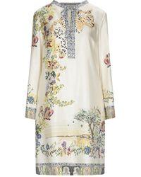 Etro Short Dress - Multicolor
