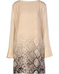 Class Roberto Cavalli Short Dress - Natural