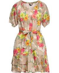MY TWIN Twinset Short Dress - Multicolour