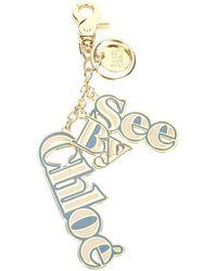 See By Chloé Key Ring - Gray