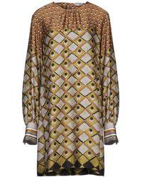 Neil Barrett Short Dress - Natural