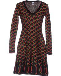 M Missoni Short Dress - Green