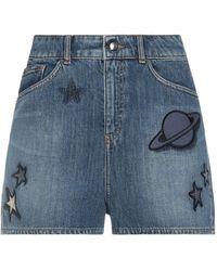 Emporio Armani Short en jean - Bleu