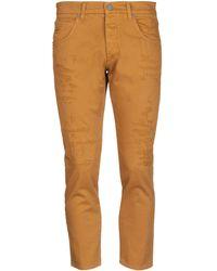 2W2M - Denim Pants - Lyst
