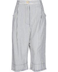 Vivienne Westwood Anglomania Pantaloni cropped - Blu