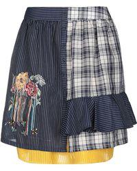 Rahul Mishra - Knee Length Skirt - Lyst