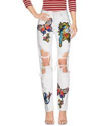 Glamorous - Denim Pants - Lyst